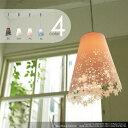ショッピングダイニング ペンダントライト1灯-SALLY(BK/WH/PK/BL)-【インテリア照明,天井照明,ペンダントライト,照明,リビング,ダイニング,玄関,新品,新築,引越し】
