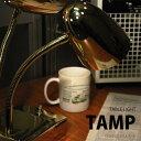 【送料無料】デスクライト2灯-TUMP(WH/GD/CH)-【10P11May09】
