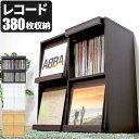 【代引き可】2列2段 レコードラック レコード収納 レコードケース LP収納 収納家具 4マス ディスプレイラック ディスプレーラック レコード棚 record...