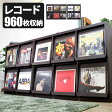【代引き可】レコードラック 4マス 6マス LP収納 ディスプレイラック ディスプレーラック 収納家具 サイドボード 本棚 飾り棚 レコード収納 レコード棚 record rack