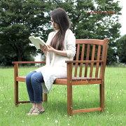 暖かデザイン 木製ガーデンベンチ