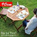 【代引き可】90幅 丸テーブル 八角テーブル オイルステイン仕上げ アウトドア レジャー用 ガーデン家具 持ち運び アウトドア ガーデンテーブル 屋外用