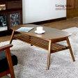 【代引き可】100cm幅 完成品 センターテーブル ウォールナット ウォルナット 楕円 折れ脚 棚付 おしゃれ【お値打ち】
