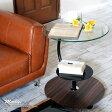 3段サイドテーブル ガラステーブル ラウンドテーブル 丸テーブル サイドテーブル ソファサイドテーブル ベッドサイドテーブル ナイトテーブル テーブル ラック 棚 ブラックガラス 木製 ガラス製 ミッドセンチュリー 北欧