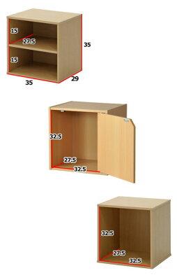 キューブボックスCD収納CDラック本棚ディスプレイラックシェルフカラーボックス