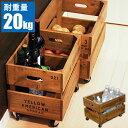 キャスター付き ボックス 収納ボックス アンティーク 木箱 木製 ヴィンテージ ウッド