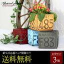 RoomClip商品情報 - ナンバープレート プランター 3個セット ガーデン雑貨 インテリア ディスプレイ ガーデニング 鉢 デザイン