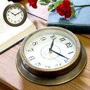 壁掛け時計 時計 壁掛け 掛け時計 柱時計 おしゃれ アンティーク雑貨 ヴィンテージ レトロ アンティーク 雑貨 かわいい 丸 ラウンド 円形