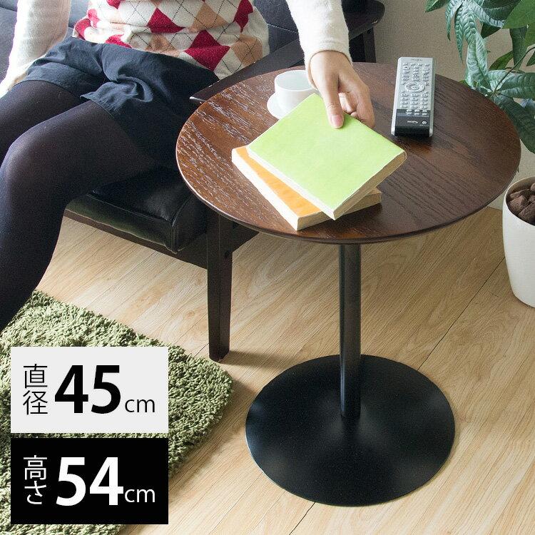 カフェテーブル コーヒーテーブル サイドテーブル おしゃれ 丸 アンティーク ラウンドテーブル 木製 円形 ラウンジテーブル 白 ホワイト ブラウン ナチュラル 花台 1本脚 テーブル ソファサイドテーブル ディスプレイ 台