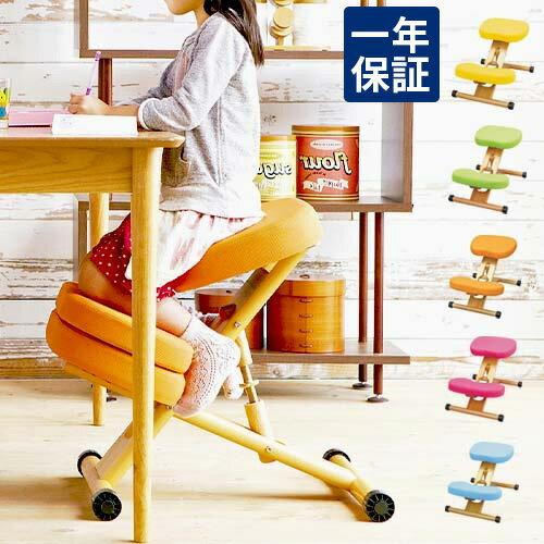 姿勢矯正 姿勢 椅子 子供用 オフィス バランスチェア 斜め チェア バランスチェアー デスクチェア 疲れない イス