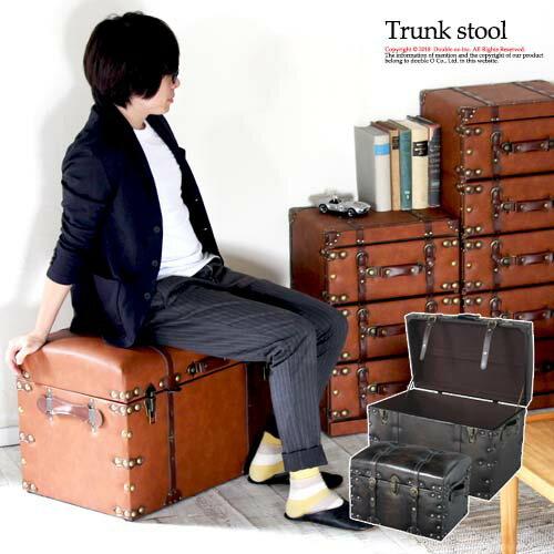 【大と小 2個セット】宝箱 アンティーク 箱 スツール トランク 収納 ボックス おもちゃ入れ 工具箱 ヴィンテージ