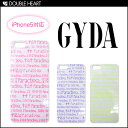 Five cases of ジェイダ (GYDA)iPhone5 eyephone cover brand paradise...| which fashion for eyephone 5 for iphone case iPhone5 has a cute Pink yellow purple design designer neon color [immediate delivery] popularity ranking 2013 new work in the spring and summer