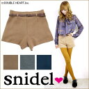 ] which sends スナイデル[snidel]sale Milan rib short pants [SNPC11036][ immediately