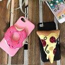 б┌─╠4860▒▀вк50%OFFб█енеуе╗еъб╝е╦ casselini sweet iphonecase iPhoneе▒б╝е╣ iPhone7 iPhone8 iPhoneеле╨б╝ е▒б╝е╣ еле╨б╝ еведе╒ейеєе▒б╝е╣ е╣е▐е█е▒б╝е╣ длдядддд ▓╞ │д 165-110801