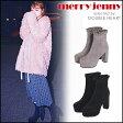 merry jenny メリージェニー フリルショートブーツ レディース シューズ 靴 ブーツ ショートブーツ フリル スエード シンプル 281651805801