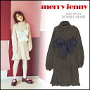 merry jenny メリージェニー 【高橋愛コラボ】 リボン