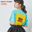 メリージェニー merry jenny 通販 スクエアmiffyTシャツ レディース Tシャツ ミッフィー miffy コラボ 人気 ゆったり オーバーサイズ バックプリント ワンポイント 半袖 シンプル ロゴ キャラクター 282042710001 メール便