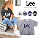 Lee リー 通販 LEE LOGO PRINT SWEAT リーロゴプリントスウェット レディース トップス スウェット トレーナー プルオーバー 半袖 切りっぱなし シンプル ロゴ LS7271