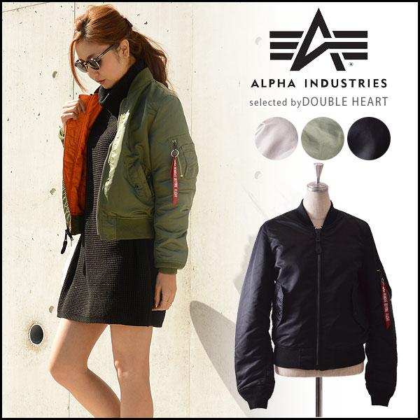[クーポン対象]アルファインダストリーズ ALPHAINDUSTRIES ALPHA MA-1 タイトジャケット ジャケット MA-1 ミリタリージャケット 中綿 コットン100 レディース TA-7010
