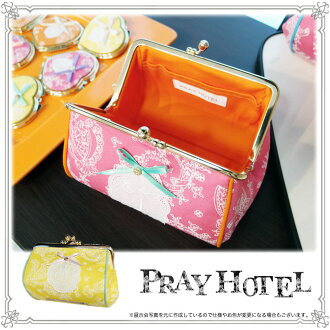 Play Hotel final disposal Super Sale tropical initials porch honey Salon initials shopping bag pouch initials pouch fs3gm