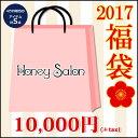 Honeysalon2017_001