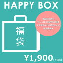 Happy-box_001