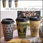 【最大2千円引きクーポン発行中】NVブレイクタイム BFコーヒーカップ コーヒーカップ カップ マグカップ コップ 洋食器 食器 アメリカン インテリア 雑貨 おしゃれ 安い アウトドア プレゼント ギフト 新居 引っ越し 1人暮らし