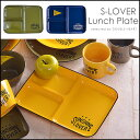 Sl-lunchp_001
