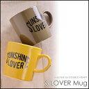 Sl-mug_001