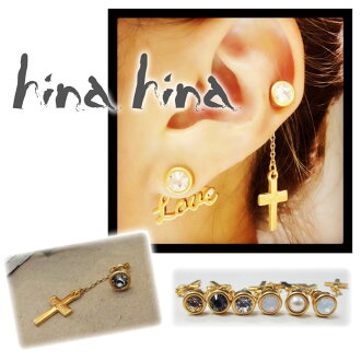hinahina accessories popular catch series! Yoshikawa well's blog introducing ♪ CROSS Catch GOLD | Earrings / cross / | fs3gm