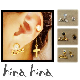 hinahina accessories popular NO1 catch series! LOVE Catch Yoshikawa well's blog about items! | | fs3gm