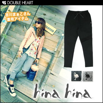 hinahina final disposition Super Sale women's bottoms sweatpants awaited hinahina オリジナルスウェット pants ☆ | Fleece pants long-length loose | fs3gm