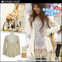 It is  peplum knit cardigan Lady's / long sleeves / cardigan | in Merwe Lee [Marblee] tops peplum silhouette in SWEET [I send it immediately] []| in the spring and summer latest 2013] [RCP] [fs2gm]