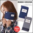 RODEO CROWNS ロデオクラウンズ bi-colorDENIM(Tag) iPhone iPhone7 iPhone7ケース スマホケース スマートフォンケース iPhoneケース アイフォンケース ケース カバー 手帳型 デニム ポケット マグネット ミラー ミラー付 ip-72154 ip-72155