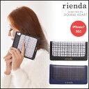 rienda リエンダ フレームタイプ/ツイードプリント iPhone7 iPhone iPhone7ケース スマホケース スマートフォンケース iPhoneケース アイフォンケース ケース カバー 手帳型 ポケット マグネット ミラー ミラー付 ip-72222 ip-72223