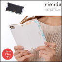rienda リエンダ スクエアタイプ/ペールフラワー iPhone iphone6 iphone6s iPhone7 iPhone7ケース スマホケース スマートフォンケース iPhoneケース アイフォンケース ケース カバー 手帳型 ポケット マグネット ミラー ミラー付 ip7-72549 ip7-72550 ip7-72551
