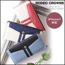 RODEO CROWNS ロデオクラウンズ LineDenim/iPhone7 iPhone iPhone7ケース スマホケース スマートフォンケース iPhoneケース アイフォンケース ケース カバー 手帳型 デニム 携帯アクセサリー ip7-rc-72501 ip7-rc-72502 ip7-rc-72503