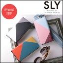 Ip7-sly-72508_001