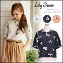 リリーブラウン Lily Brown ドットモチーフ柄ブラウス レディース トップス ブラウス シャツ 半袖 パフスリーブ (LWFB164049)