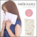 サミールナスリ SMIR NASLI Watercolor Mobile Case Multi / マルチモバイルケース iPhoneケース iPhone 手帳型 かわいい ブランド 0108-31800