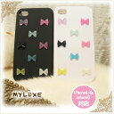 MY LUXE[ Mai Luc's] extreme popularity iPhone case most new work ♪ colorful menu ribbon iPhone case smartphone case / eyephone /| iPhone4/4S, !!| for iPhone5 デコ / cell-phone accessories [send it immediately] [RCP]
