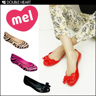 Final disposition Super sale! Mel Sandals melissa's sister brand ♪ Strawberry (Strawberry) Melissa, shoes, sandals and rubber shoes | ladies and beach sandals | fs3gm