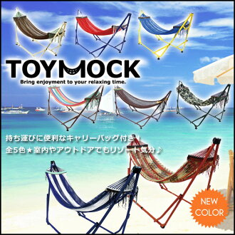 TOY MOCK anywhere easy installation! Portable hammocks hammock indoors | folding hammock stand | Hammock free-standing outdoor camping fs3gm