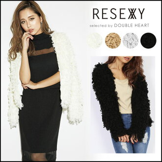 Rizek 看到 RESEXXY (10 月下旬保留) 迴圈鉤針針織夾克婦女外套夾克針織外套上衣外套這 151650131901