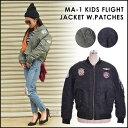 MiL-TEC ミルテック MA-1 KIDS FLIGHT JACKET W.PATCHES ブルゾン レディース アウター リバーシブル フライト ミリタリー ジャケット ダブルハートセレクト
