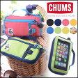 CHUMS(チャムス)通販 ECO Smart Phone Case スマホケース iphone6 iphone5 5s ポーチ 小物入れ かわいい メンズ レディース ブランド デジカメ入れにも◎【RCP】(CH60-2022)