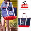 CHUMS チャムス 通販 Camping Cooler Tote Bag レディース メンズ クーラーバッグ クーラーボックス バッグ トートバッグ キャンプ バーべキュー BBQ 大きめ ビッグサイズ (CH60-2148)