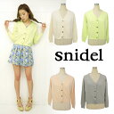  cashmere knit cardigan (SWNT131098)| cute [snidel]sale a stone button of dazzling Lady's / knit / cardigan / Ney Dell /| [2013 new works in the spring and summer] [send it immediately] is [fs2gm] [2013 new works in the spring and summer] [RCP]