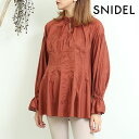 【ORGANIC SNIDEL For Sustainability】