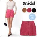 《サマーSALE》snidel スナイデル [公式通販店]◆5400円以上で送料無料!